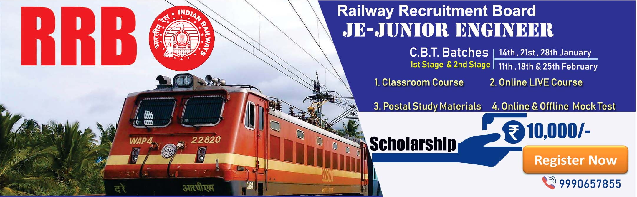 RRB JE Online Coaching Institute 1.0.2.1